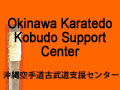 NPO Okinawa Karatedo Kobudo Support Center