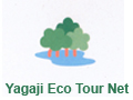 Yagaji Eco Tour Net