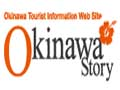 Okinawa Tourism Information Website \