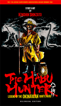 The habu hunter